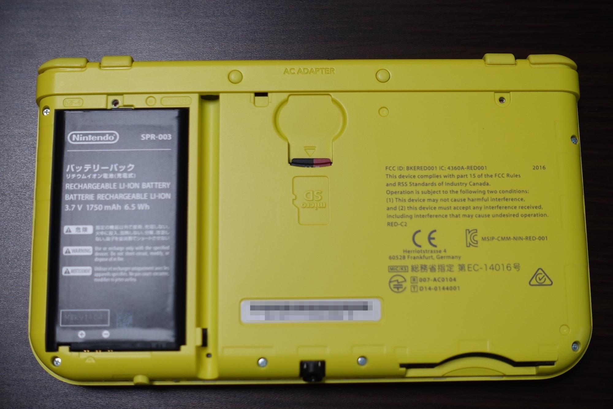 Newニンテンドー3DS LLのバッテリーを交換する