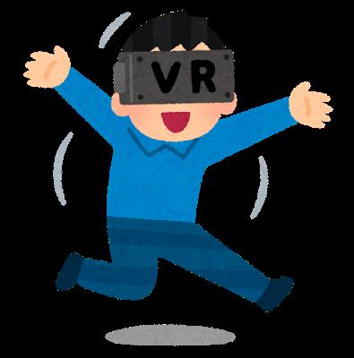 Oculus Goにadbコマンドで接続できるようにする