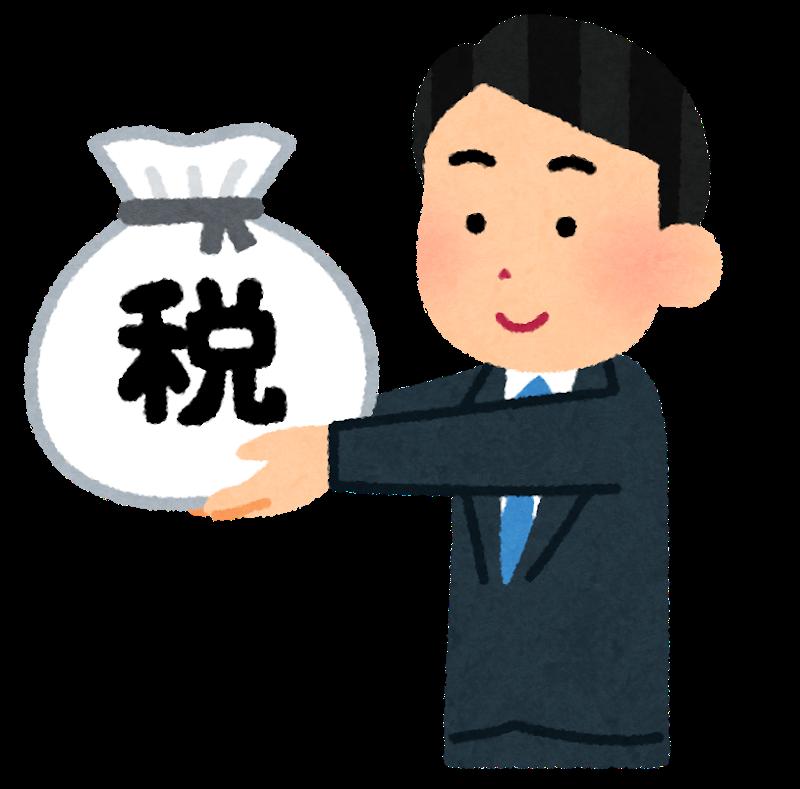個人事業主が少額減価償却資産の特例を利用する